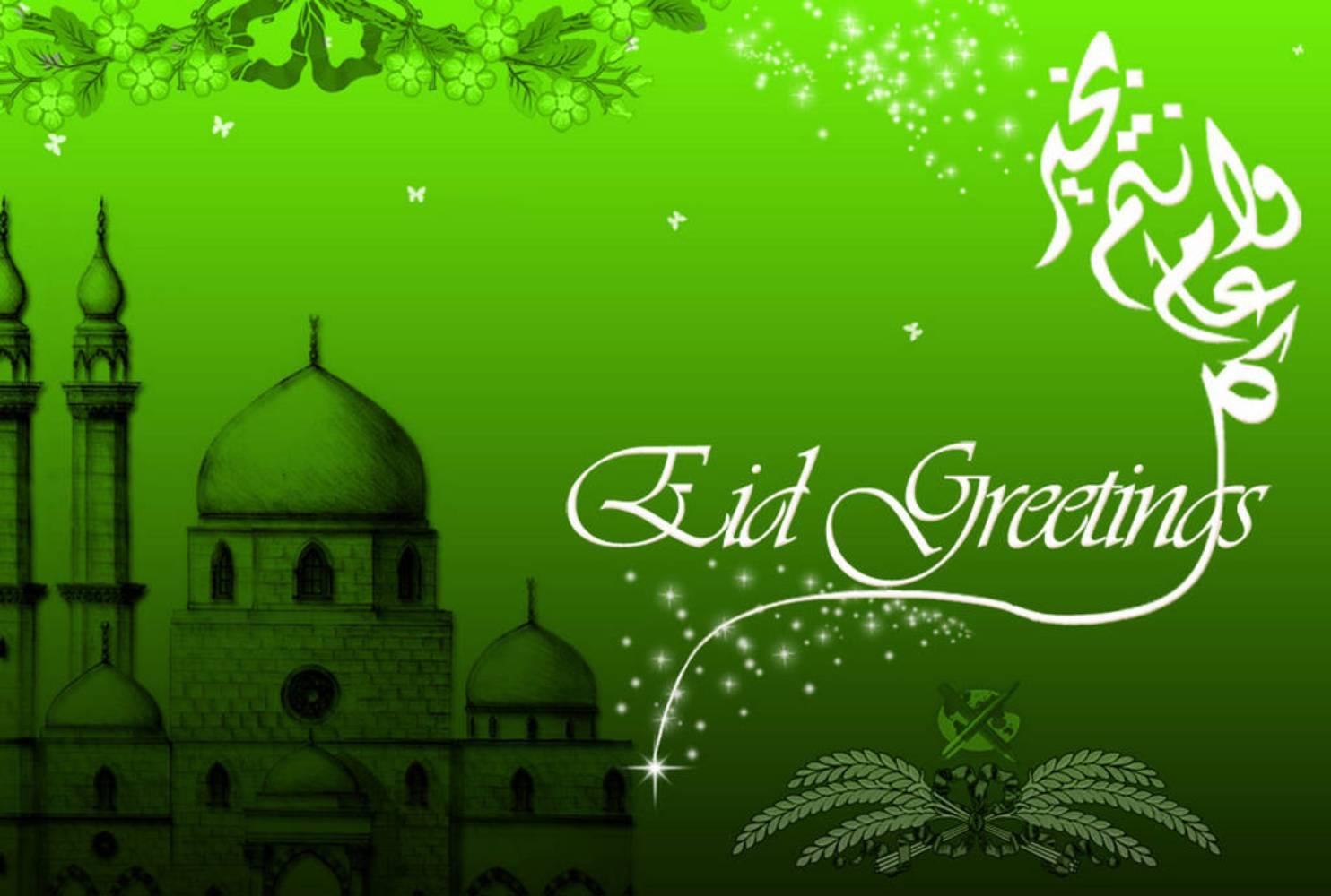 Eid mubarak kristyandbryce Choice Image